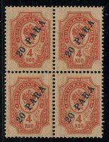 1903. Левант (Квартблок) [D-140] 7