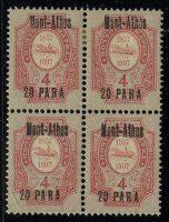 1909. Mont-Athos (Квартблок) [D-148] 12
