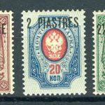 1918. Р.О.П. и Т. [D-170] 2
