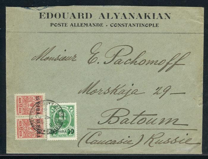 Левант. 1914. Константинополь - Батум 1