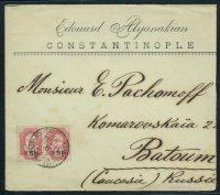 Левант. 1911. Константинополь - Батум 13
