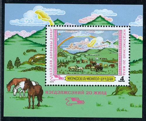 Монголия [imp-6553] 1