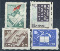 Корея [imp-6559] 4