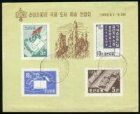 Корея [imp-6560] 13