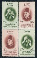 Египет [imp-6609] 13