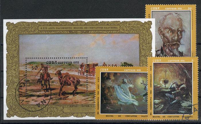 1972 Куба. 425-летие со дня рождения Сервантеса. Картины А. Фернандеса[imp-6648] 1