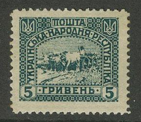 Украина [imp-6736] 14