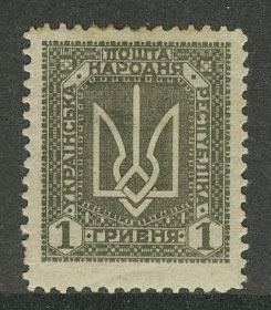 Украина [imp-6737] 8