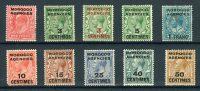 Британская почта в Марокко (10 шт) [imp-6759] 9