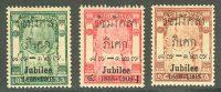 Сиам [imp-6764] 25