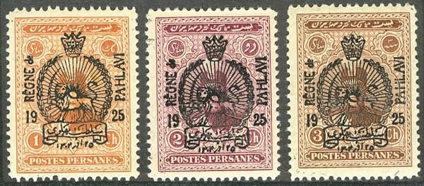 Персия [imp-6828] 1
