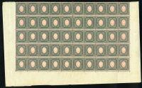 Повторный выпуск стандартных марок 1917 (Лист) [R6] 9