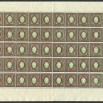 Повторный выпуск стандартных марок 1917 (Лист) [R6] 2