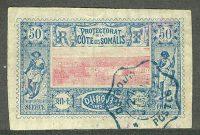 Сомали [imp-6886] 26