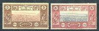 Сомали [imp-6888] 25