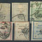 1982 Куба. Национальный музей живописи [imp-6896] 2