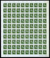 17624_lithuania-imp-6903