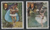 Парагвай [imp-7023] 7