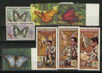 Набор марок. Бабочки (8 шт) [imp-7043] 25