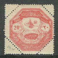 Турция [imp-7086] 7
