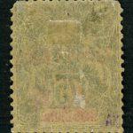 Французская почта в Китае. Canton [imp-7163] 3