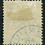 Французская почта в Китае. Hoi Hao [imp-7165] 3