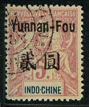 Французская почта в Китае. Yunnan-Fou [imp-7169] 1