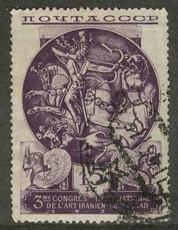 III Международный конгресс по иранскому искусству и археологии в Ленинграде [423] 1