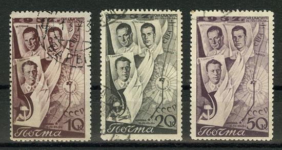 1938. Второй беспосадочный перелет СССР — США через Северный полюс [3] 1