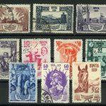 1939. Курорты СССР [3] 3