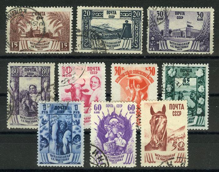 1939. Всесоюзная сельскохозяйственная выставка в Москве [3] 1