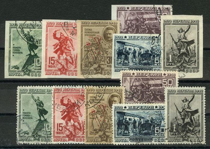 1940. 20-летие штурма Перекопа Красной Армией [2] 1