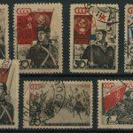 """1933. Авиапочта. Полет стратостата """"СССР-1"""" [5] 2"""