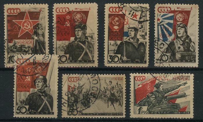 1938. 20-летие Красной Армии и Военно-Морского Флота [3] 1
