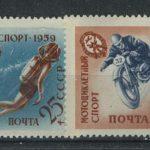 1925. 200-летие Академии наук [103/2] 3