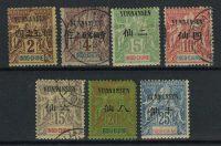 Французская почта в Китае (7 шт) [imp-7237] 27