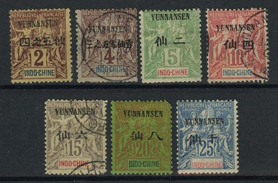 Французская почта в Китае (7 шт) [imp-7237] 1