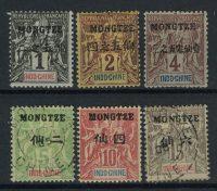 Французская почта в Китае (6 шт) [imp-7239] 25