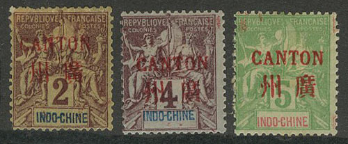 Французская почта в Китае (3 шт) [imp-7243] 1