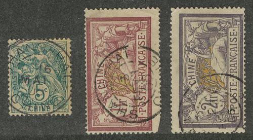 Французская почта в Китае (3 шт) [imp-7244] 1