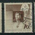1938. 20-летие Красной Армии и Военно-Морского Флота [3] 2