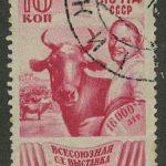 1950. 25 лет Узбекской ССР 3