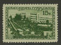 1939. Курорты СССР. Сочи. Санаторий РККА им. тов. Ворошилова 3