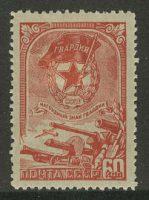 18283_nagrudnyy-znak-sovetskoy-g