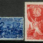 1947. Государственные гербы СССР и союзных республик [1038] 2