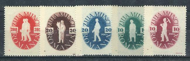 Румыния [imp-7438] 1