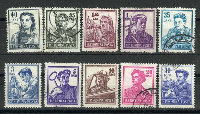 Румыния [imp-7447] 1