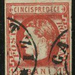 Румыния [imp-7519] 2