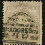 1882–1885 Азорские острова. Король Луиш I - Португальские марки с крупной надпечаткой [imp-7524] 2