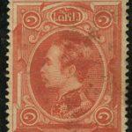 Тайланд [imp-7553] 4